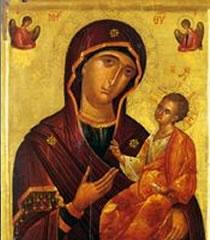 lady czestokhowa